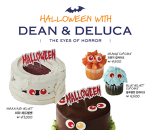 HALLOWEEN WITH DEAN & DELUCA